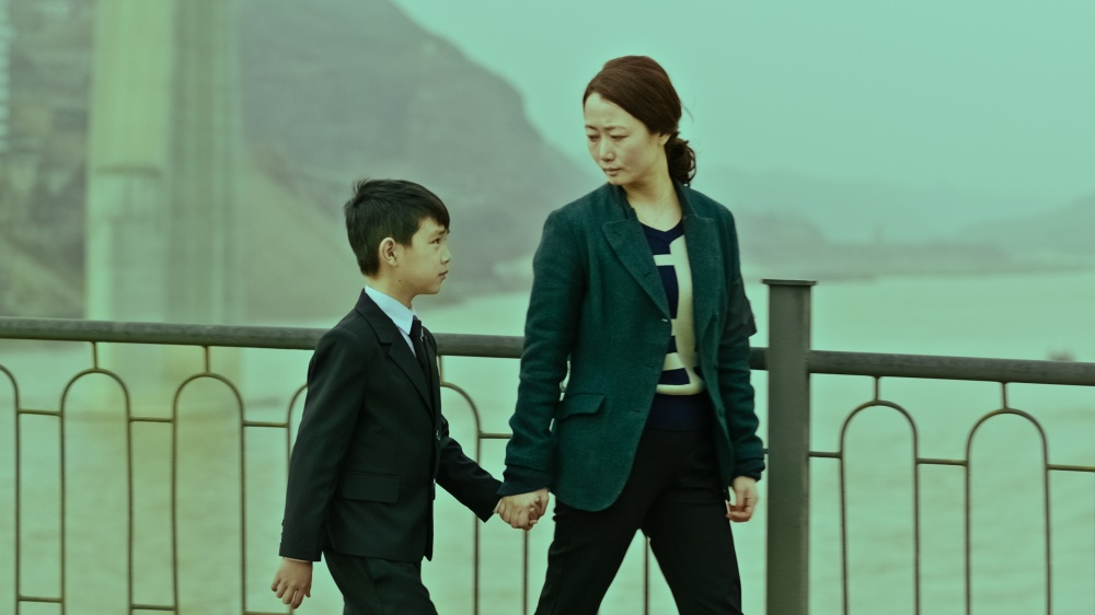 Shan_He_Gu_Ren_-_Mountains_May_Depart__Foto_película_8607