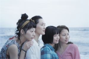 Umimachi_Diary_-_Our_Little_Sister_Foto_película_8087